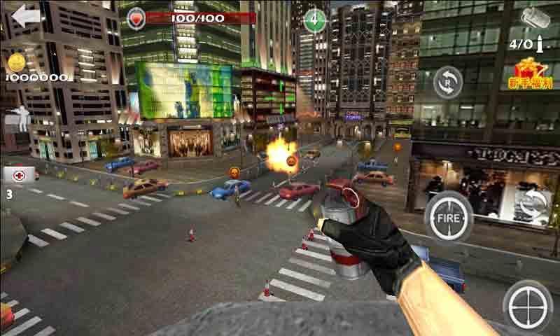 3D狙击杀手截图5