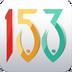 153商城app