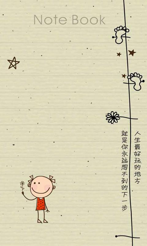 本壁纸支持大部分的设备,如三星galaxy s4/s5 ,galaxy note2/note