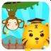 儿童学动物游戏