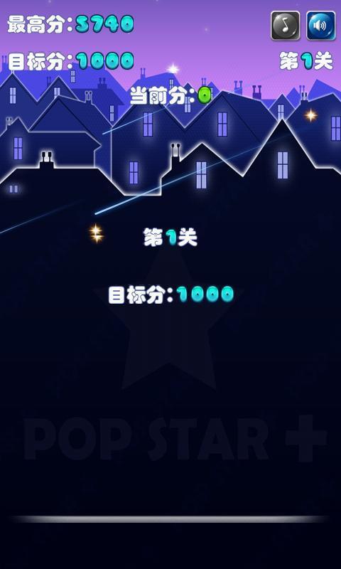 消灭星星中文版_360手机助手