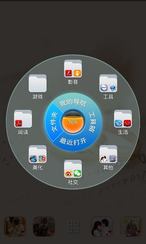 3d慈善手机版平台+