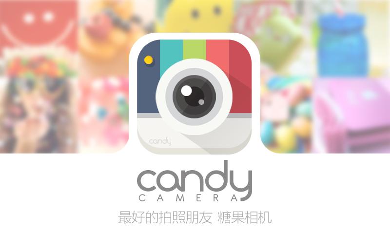 糖果相机截图1