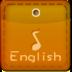 听儿歌学英语