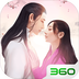 仙侠情缘-青春浪漫婚恋