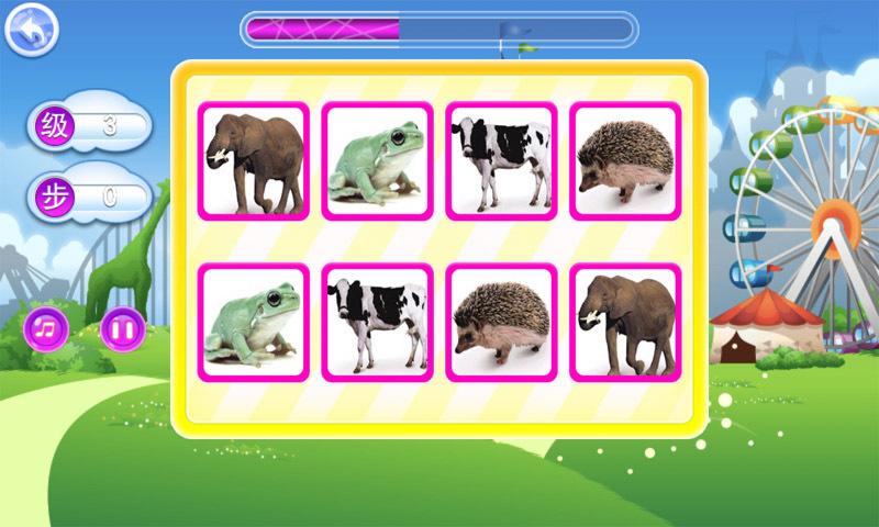 幼儿动物故事场景图
