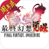 最终幻想:觉醒-SE正版安卓版