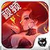 刀塔传奇视频 1.0安卓游戏下载