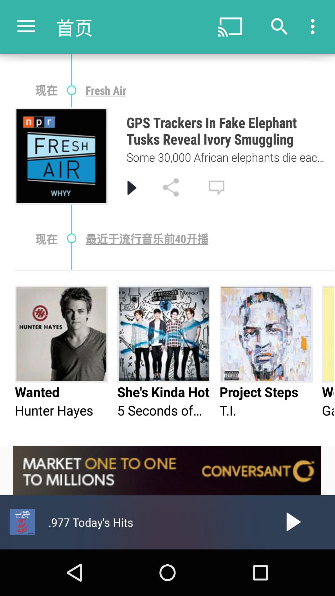 TuneIn全球最全的电台应用截图4