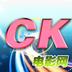 CK电影网