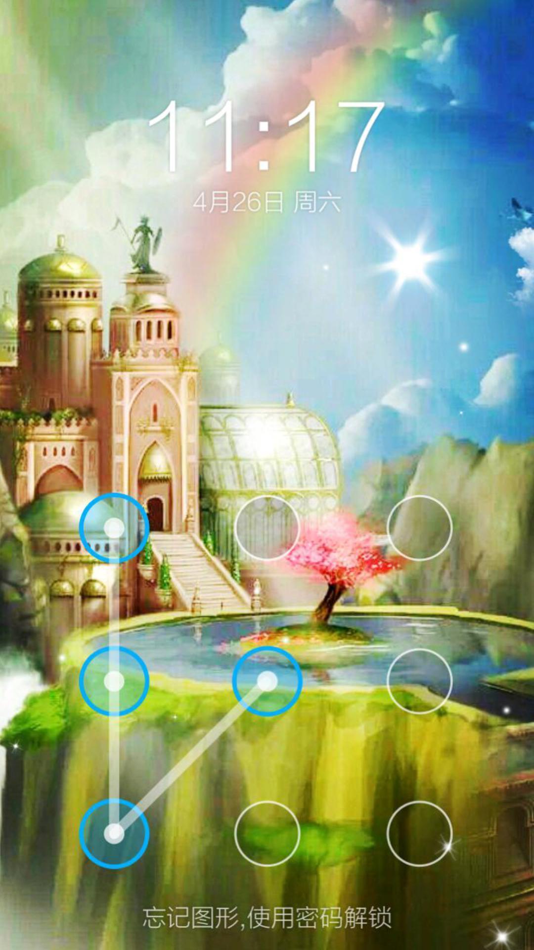 公主梦幻城堡套装