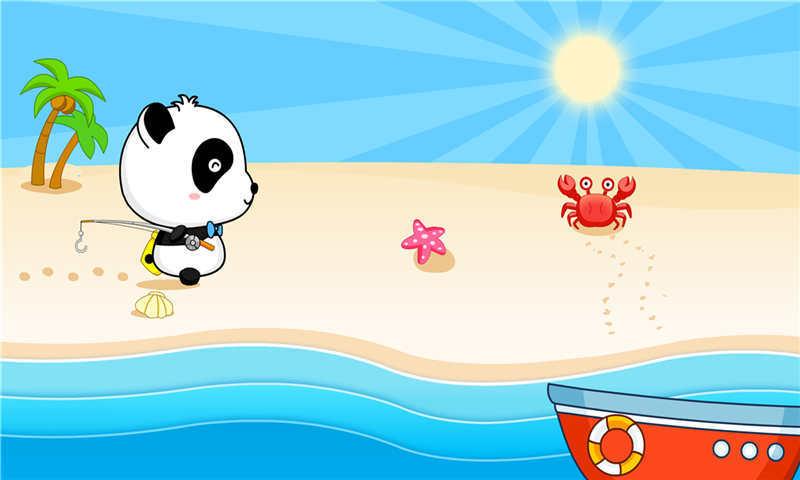 宝宝钓鱼截图5
