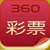 360彩票-参与聊球 精彩不断