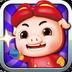 猪猪侠百变消消乐-动画同名手游