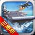 战舰帝国(360)电脑版
