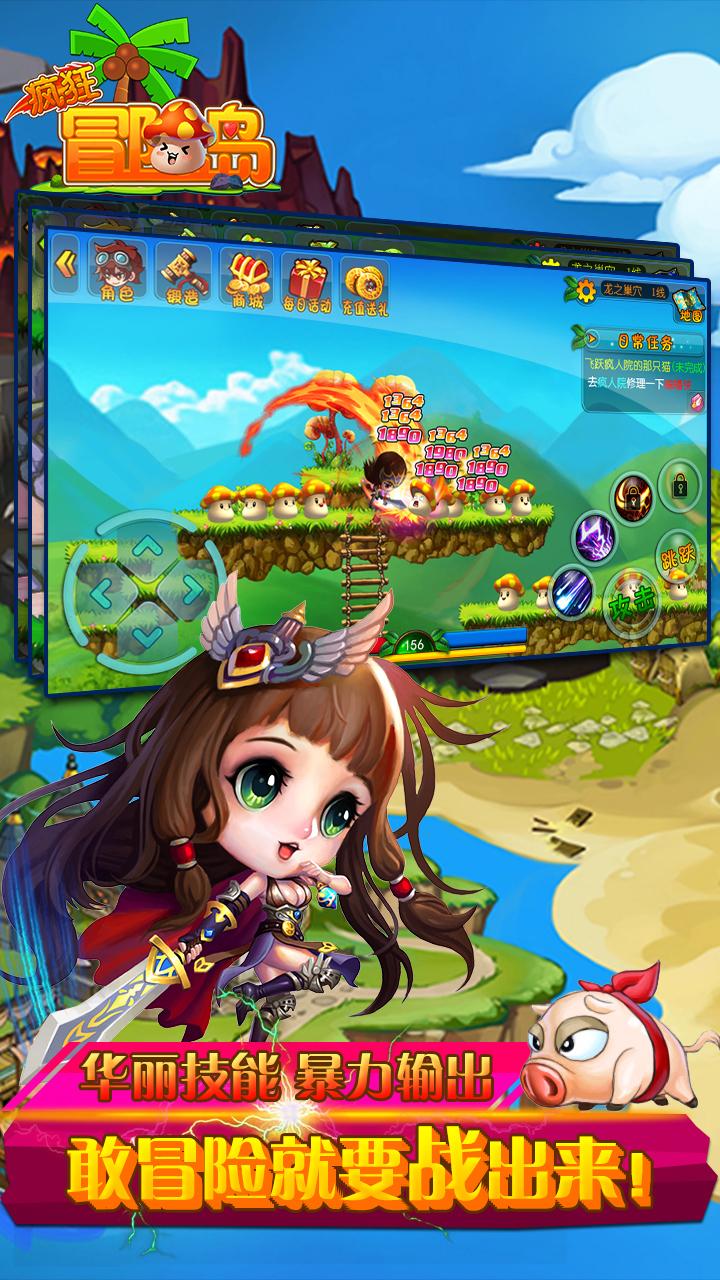 游戏以客户端版冒险岛,fc魂斗罗为基础原型,增加新的商业化手段