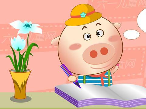 亲亲猪宝贝-新版