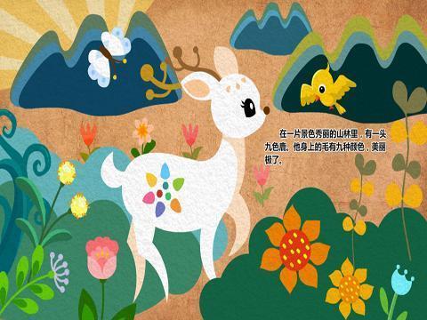 长颈鹿儿童画简笔画