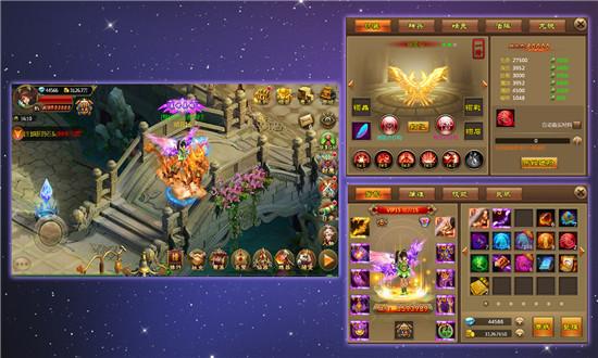 《全民百战》是一款玄幻修仙题材,宏大架空背景的手机RPG游戏,采用流畅的即时战斗模式,让玩家可以获得大型MMORPG的游戏体验。   游戏以人类降妖除魔,消灭魔族恶势力为主题,玩家将跟随主线剧情发展,亲历一个小人物从崛起到君临天下的热血奋斗历程。才高八斗、天降横财、封魔、全民探宝、远古战场等各类新奇有趣的玩法,让玩家持续处于快乐游戏的氛围之中。  《全民百战》采用细腻的风格画面,将每一个元素展现得分外生动耀眼,突出了游戏的神话色彩。美轮美奂的场景和细腻华丽的角色、坐骑、宠物、神兵、精灵等形象,整体表现出浓