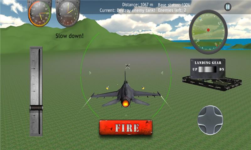这是一款模拟飞行游戏