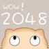 wow2048 1.0安卓游戏下载