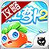 保卫萝卜2助手 2.3安卓游戏下载
