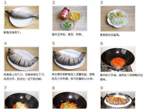 春节家宴菜谱大全_春节家宴菜谱全福豆腐的做法大全_母婴食谱_