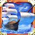 大航海时代5-全民航海