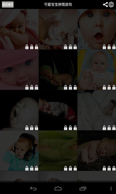 可爱宝贝拼图游戏_360手机助手