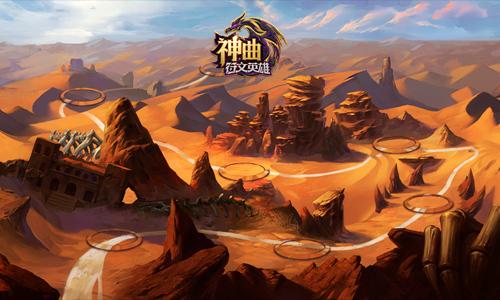 图03:游戏场景-刺风沙漠
