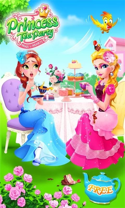 邻国的公主王子都被邀请了呢!