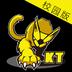 KT足球-校园单机版