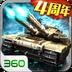 坦克风云安卓版