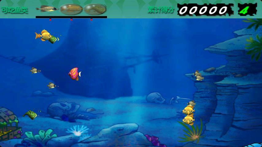 壁纸 海底 海底世界 海洋馆 水族馆 854_480