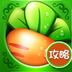 保卫萝卜攻略-1006 1.6安卓游戏下载