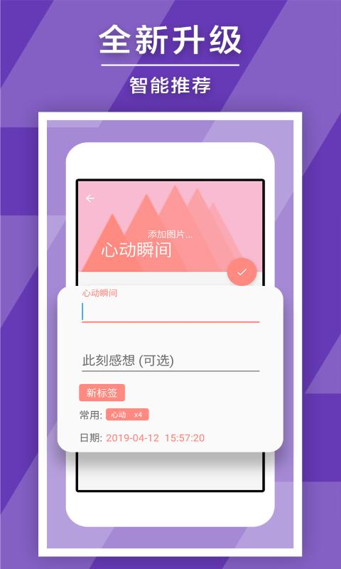 彩宝贝最新版下载|v5.3.79官方2020手机版
