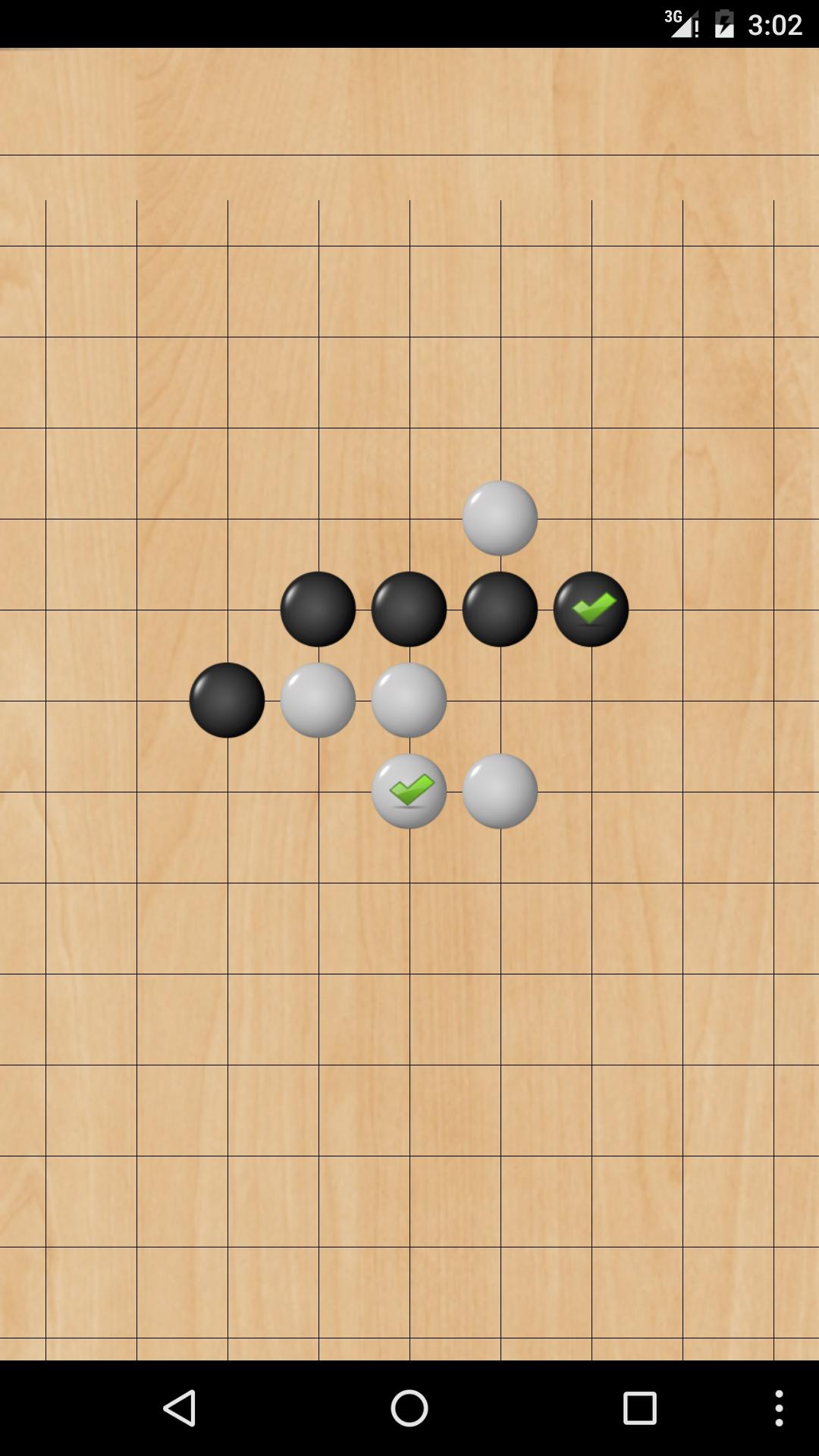 趣味五子棋图片