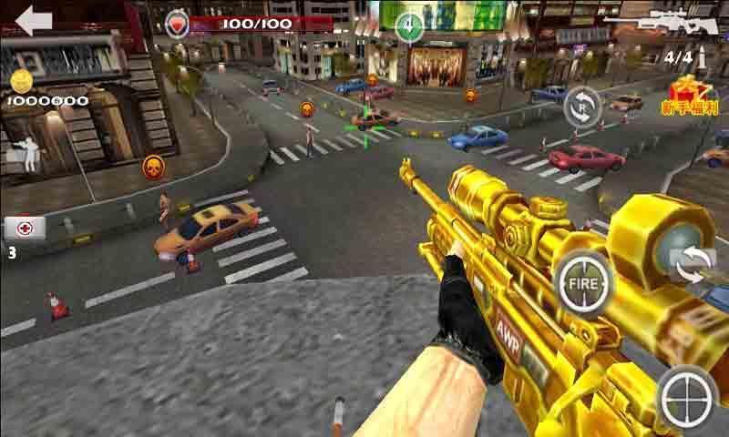 3D狙击杀手截图4