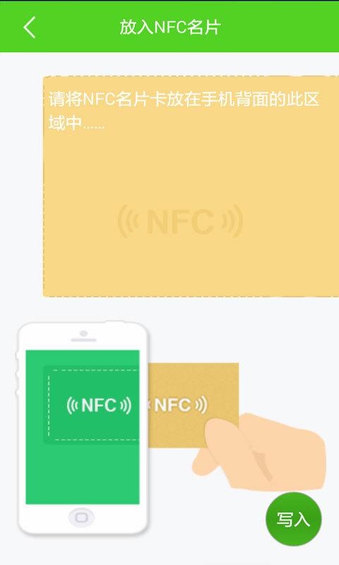中国电信号簿助手截图1