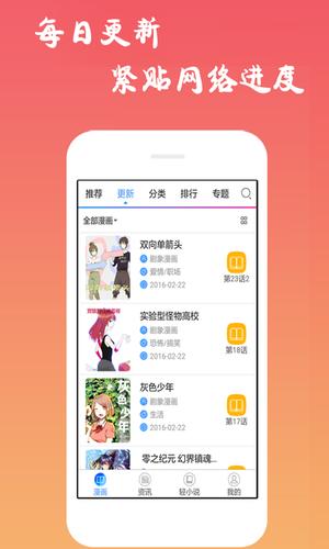 遥控宝3S v1.9.3安卓版