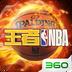 王者NBA-王者归来