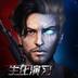 终结者2:审判日(电影官方…