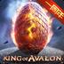 阿瓦隆之王-权力的游戏
